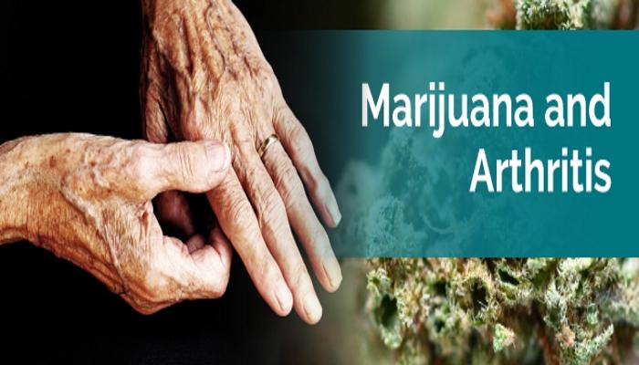 Артрит и марихуана
