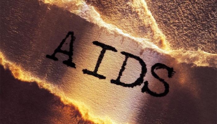 Дронабинол и СПИД