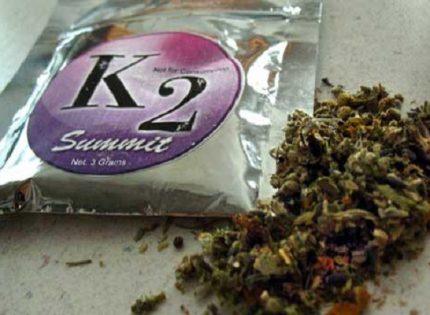 Синтетическая марихуана : опасные последствия использования
