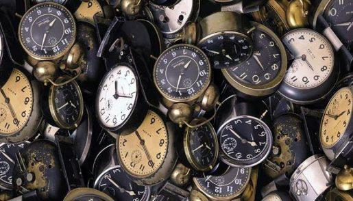 ТГК и восприятие времени