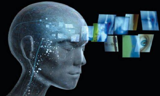 влияние конопли на сознание