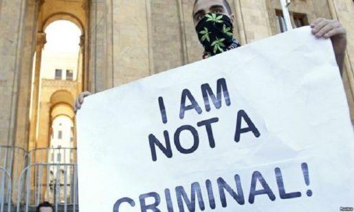декриминализация конопли