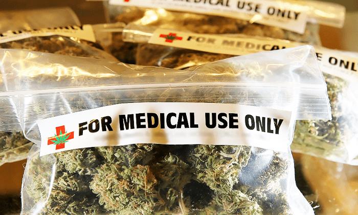 Что дает медицинская марихуана