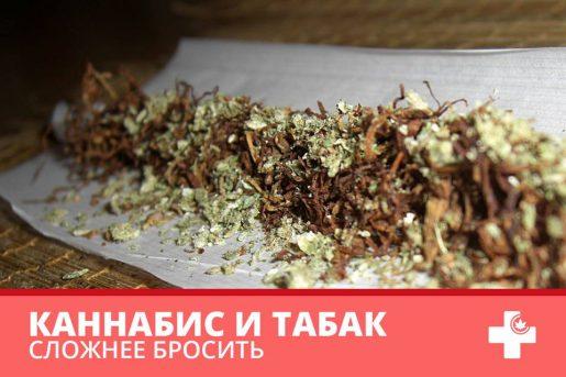 каннабис, марихуана, конопля, курение, сигареты, исследования,