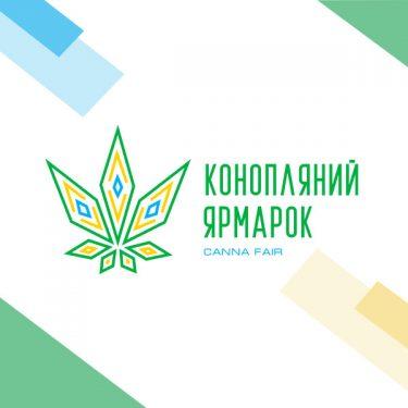 Конопляная ярмарка в Украине! Не пропусти!